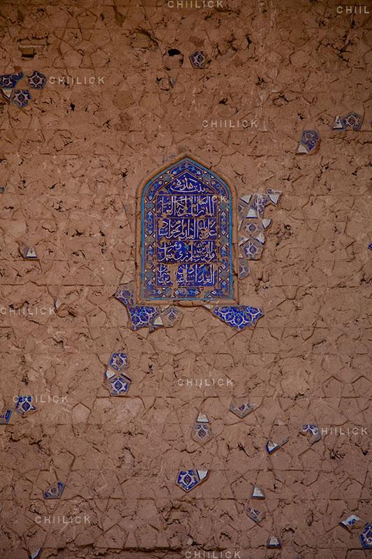 چهارمین جشنواره ایران شناسی - ایلیا حسینی | نگارخانه چیلیک | ChiilickGallery.com