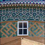 چهارمین جشنواره ایران شناسی - قدیر وقاری شورچه | نگارخانه چیلیک | ChiilickGallery.com