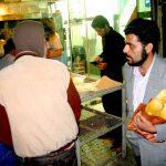 اولین نمایشگاه عکس نان - حسام نظری | نگارخانه چیلیک | ChiilickGallery.com