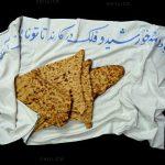 اولین نمایشگاه عکس نان - مهدی خلیل پور | نگارخانه چیلیک | ChiilickGallery.com