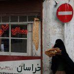 سومین نمایشگاه صنعت نان - منصور معصومی | نگارخانه چیلیک | ChiilickGallery.com