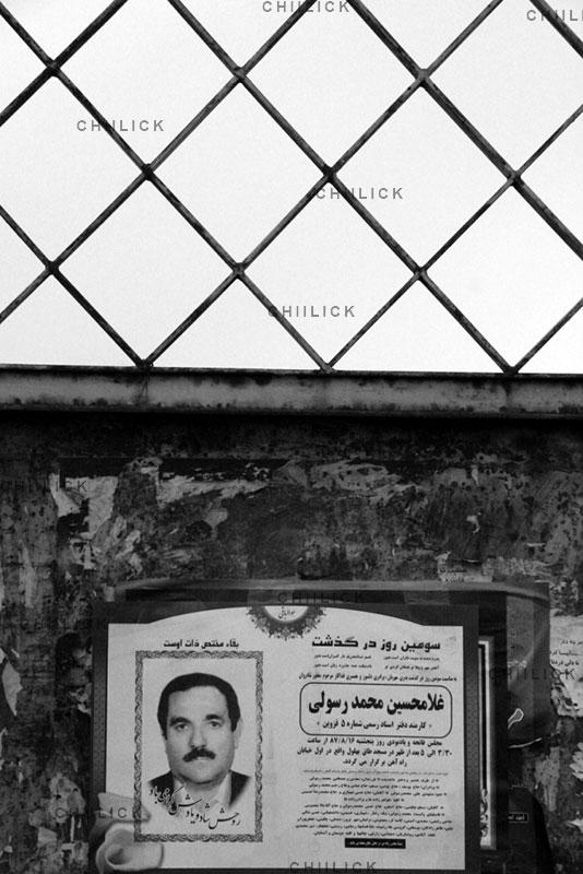 نمایشگاه سالانه عکاسان قزوین - زهرا بهرامی | نگارخانه چیلیک | ChiilickGallery.com