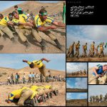 جشنواره عکس دوران سربازی - سبحان یحیایی ، رتبه دوم | نگارخانه چیلیک | ChiilickGallery.com