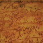 جشنواره عکس دوران سربازی - روح الله مهاجر | نگارخانه چیلیک | ChiilickGallery.com