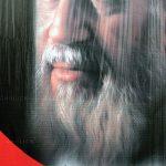 جشنواره عکس دوران سربازی - یوسف اکبری پابندی | نگارخانه چیلیک | ChiilickGallery.com