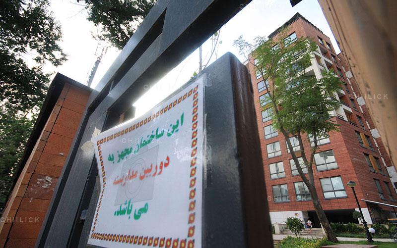 جشنواره هنری قاب امن - مهرناز محمدی | نگارخانه چیلیک | ChiilickGallery.com