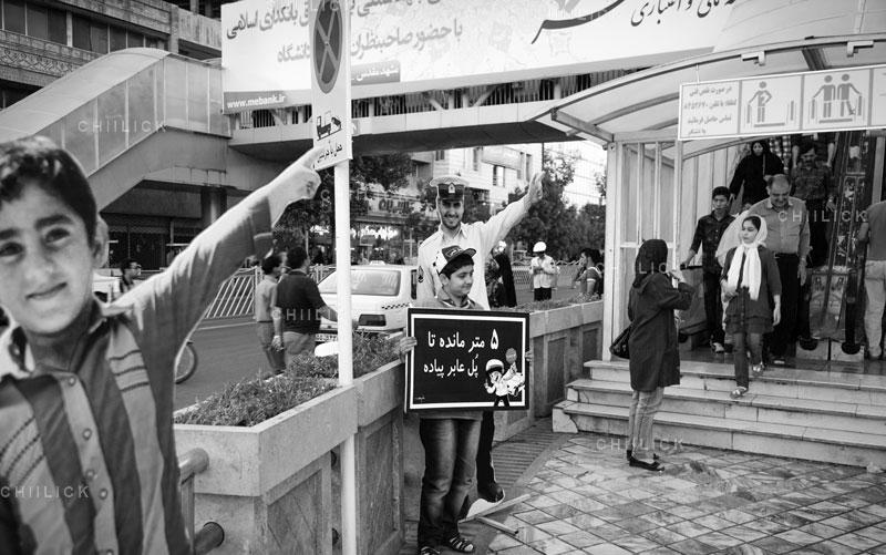 جشنواره هنری قاب امن - صادق حسینی | نگارخانه چیلیک | ChiilickGallery.com