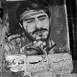 پنجمین جشنواره عکس زمان - جواد شیدا ، راه یافته به بخش الف | نگارخانه چیلیک | ChiilickGallery.com