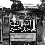 سومین سوگواره قاب خالی خورشید - حسین ملکی | نگارخانه چیلیک | ChiilickGallery.com