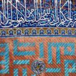 دومین جشنواره ایران شناسی - اسداله وش داوود عالی ، راه یافته به بخش جنبی جشنواره | نگارخانه چیلیک | ChiilickGallery.com