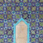دومین جشنواره ایران شناسی - سیدوحید سیدصالحی ، راه یافته به بخش تزیینات معماری | نگارخانه چیلیک | ChiilickGallery.com