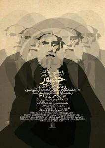 حضور لیلا زندی موزه ملک