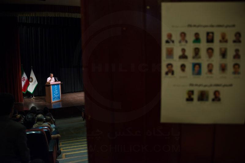 نهمین مجمع عمومی انجمن صنفی عکاسان مطبوعاتی ایران