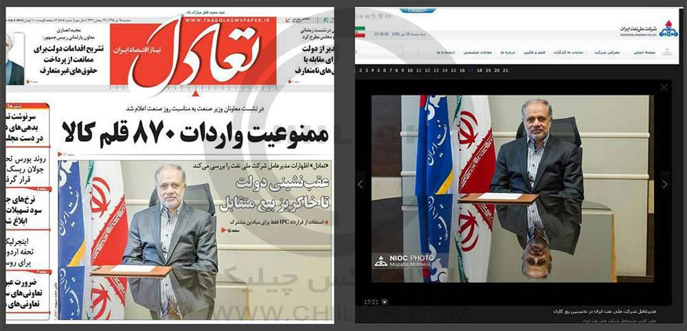 روزنامه تعادل مجتبی محسنی