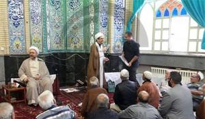 مسابقه عکس فطر مسجد
