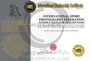 ایجاد فدارسیون بین المللی عکاسی ورزشی
