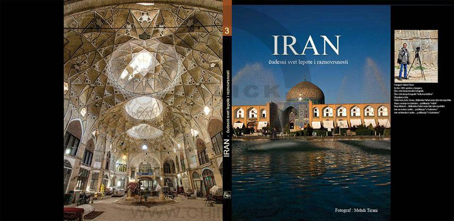 کتاب عکس ایران - مهدی تیرانی