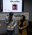 نشست «عکاس ماه» با حضور هادی ابراهیمی و نمایش مجموعه آثار