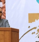 مراسم اختتامیه جشنواره ملی عکس دارالسلطنه قزوین
