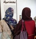 دیدار از نمایشگاه عکس « اقلیم حیرانی » عکاس پیشکسوت محمد صیاد