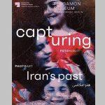 نمایش آثار عکاسان ایرانی